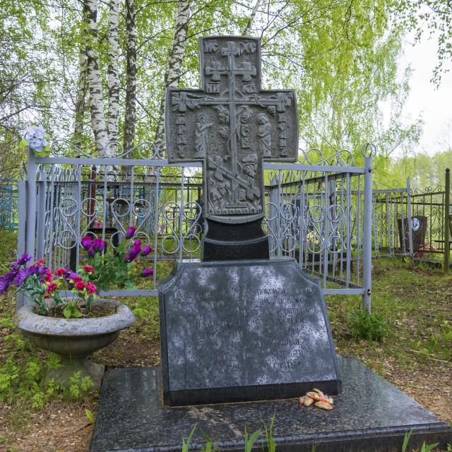 """granite, tombstone, cemetery, relics, St. Leonty, Archimandrite,"" stock image"