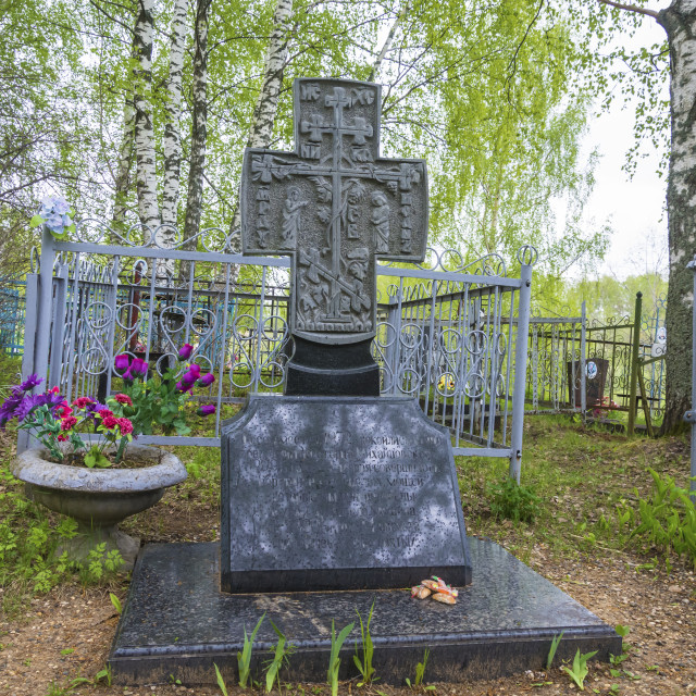"""""""Tombstone on the spot where rested the relics of St. Leontius. M"""" stock image"""