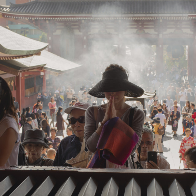 """Asakusa shrine"" stock image"