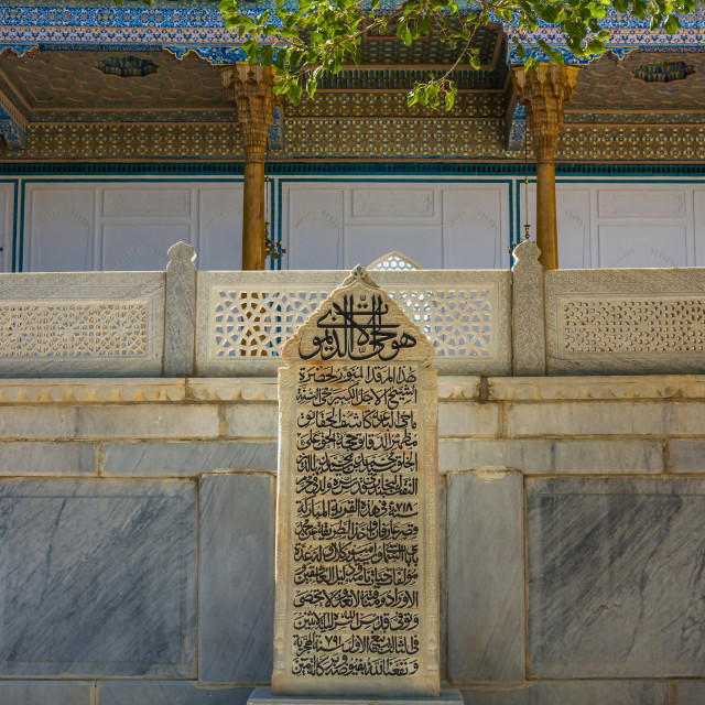 """""""Burial Bahouddin Naqshbandi in the form of a crypt above ground"""" stock image"""