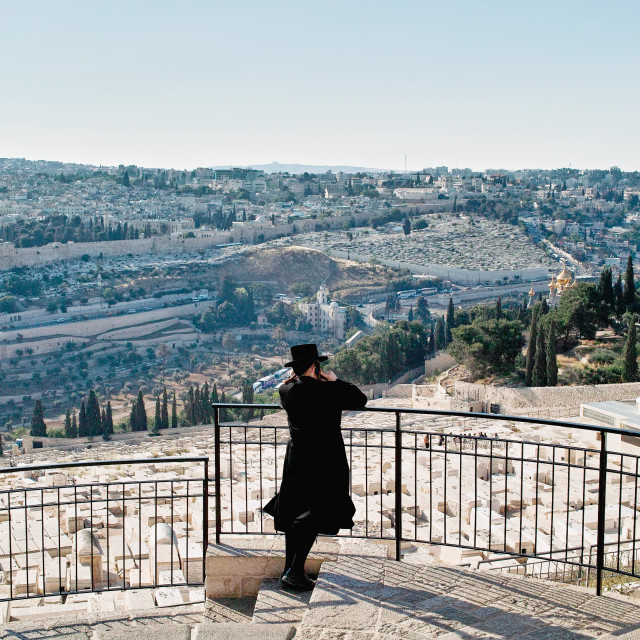 """Mount of Olives"" stock image"