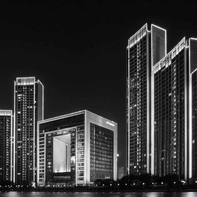 """Tianjin skyline"" stock image"