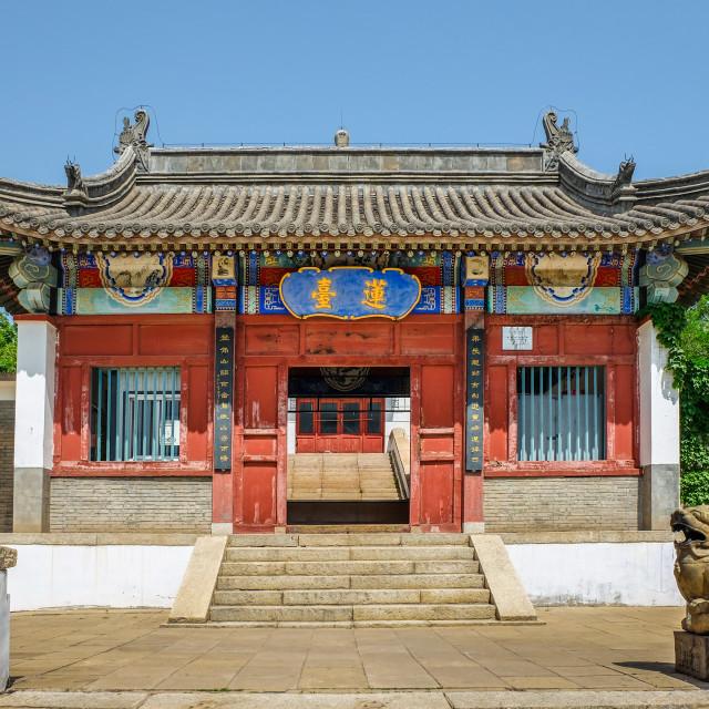"""Oriental Pavilion"" stock image"