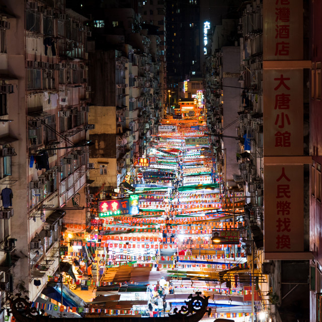 """Temple street night market in Hong Kong"" stock image"
