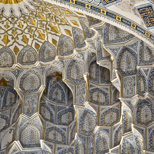 """Hazrat Hizr Mosque interior, Samarkand, Uzbekistan"" stock image"