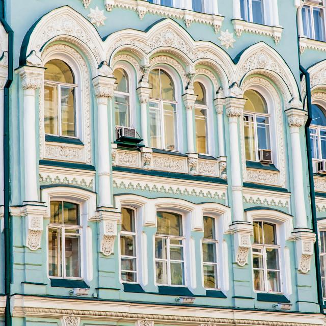 """Building in Ilyinka street, Moscow, Russia."" stock image"