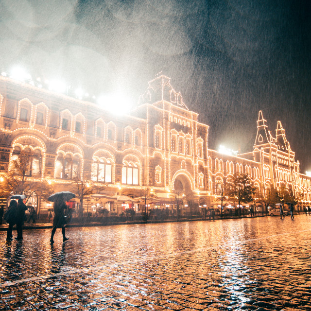 """""""RUSSIA, MOSCOW, OCTOBER 13, 2017: Night scene of GUM department store...."""" stock image"""