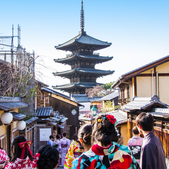 """Yasaka pagoda is a five-story pagoda. This is the last remnant of Hokanji Temple on a traditional street in old village"" stock image"