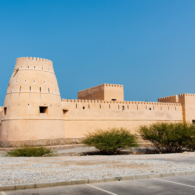 """""""Bukha fort in Musandam Oman, Middle east architecture"""" stock image"""