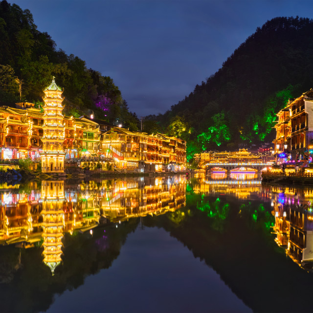 """""""Feng Huang Ancient Town (Phoenix Ancient Town) , China"""" stock image"""