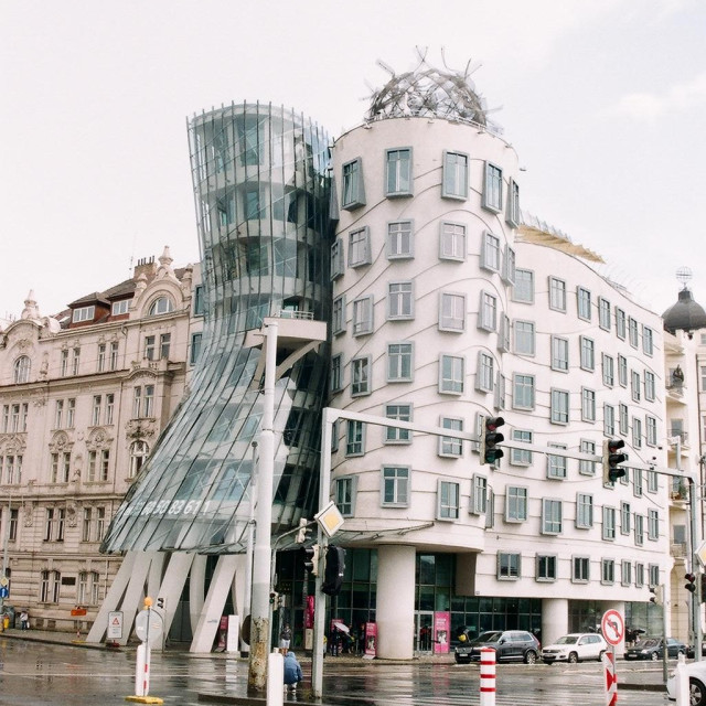 """Dancing House (2)"" stock image"