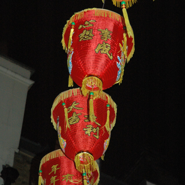 """""""Chinese Decorations"""" stock image"""