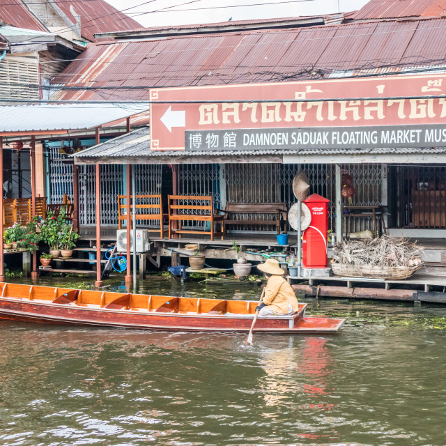 """floating market museum"" stock image"