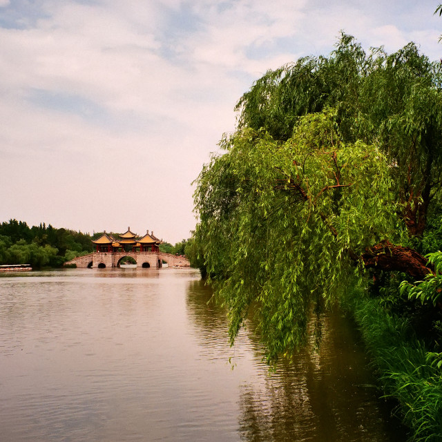 """Slender West Lake, Yangzhou, China"" stock image"