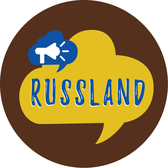 """""""Handwriting text writing Russland. Concept meaning former empire of eastern..."""" stock image"""