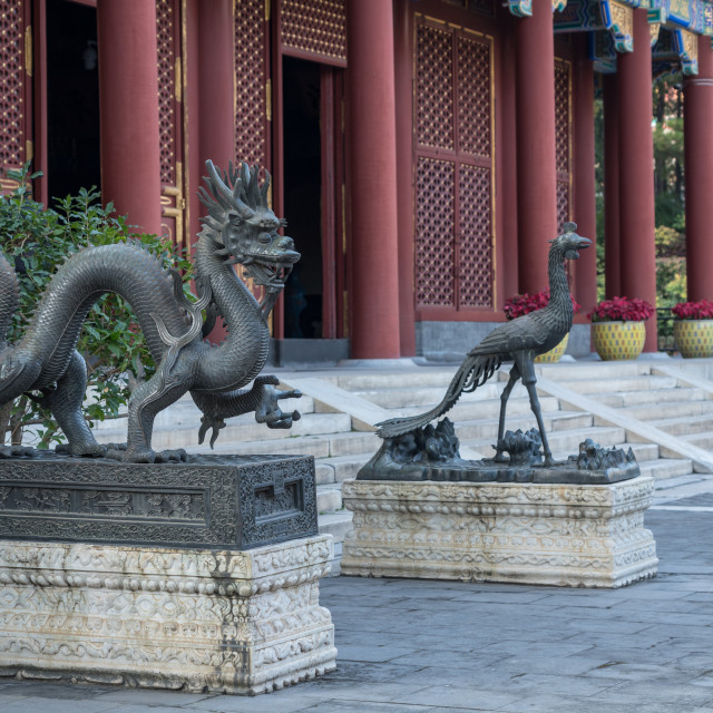 """Dragon statue at Summer Palace outside Beijing, China"" stock image"
