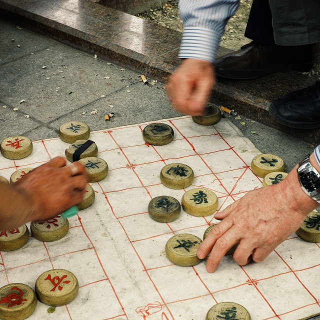 """""""local people playing chinese chess xiangqi at the pavement of a street"""" stock image"""