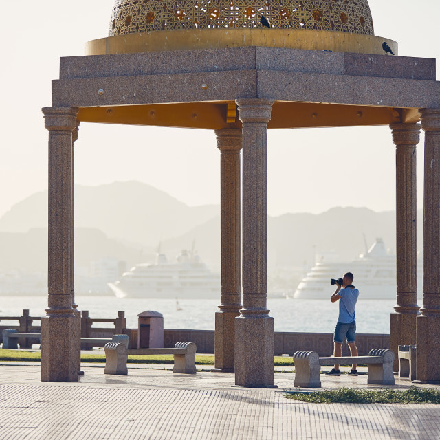 """Young tourist in Oman"" stock image"