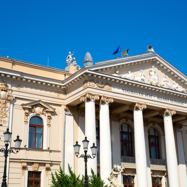 """The national Theater in Oradea"" stock image"