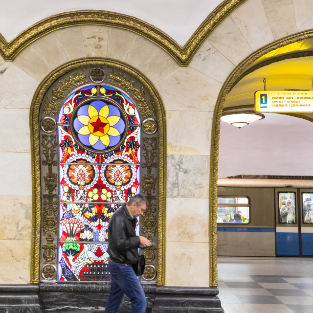"""Novoslobodskaya metro station, Moscow, Russia, Europe"" stock image"