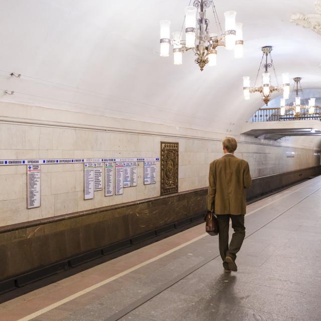 """""""Belorusskaya metro station, Moscow, Russia, Europe"""" stock image"""