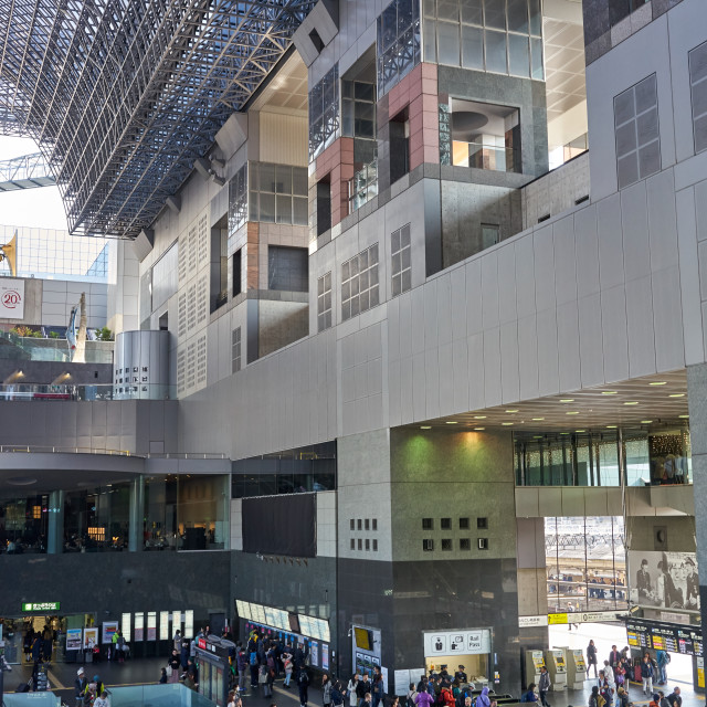 """Interior of Kyoto train station."" stock image"