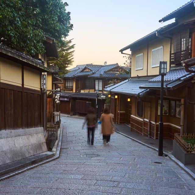"""""""Sannen Zaka Street in the morning in Higashiyama, Kyoto."""" stock image"""