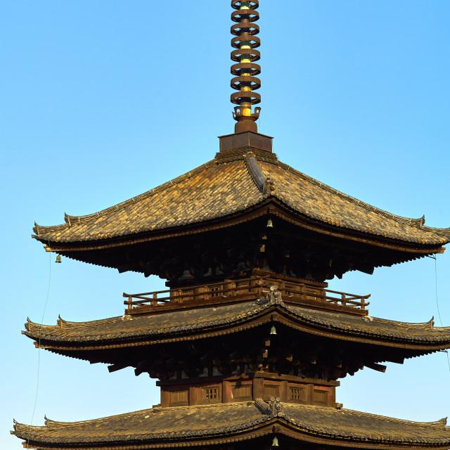 """Yasaka Pagoda in Gion, Higashiyama, Kyoto."" stock image"
