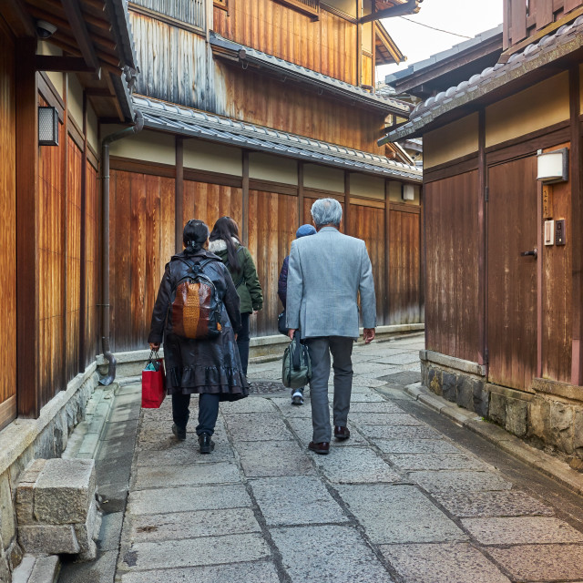 """""""Ishibe Alley is a small traditional old alley in Gion, Kyoto."""" stock image"""