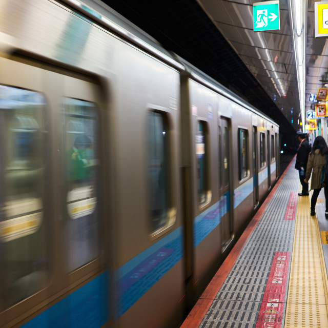 """""""Subway train station in Tokyo."""" stock image"""