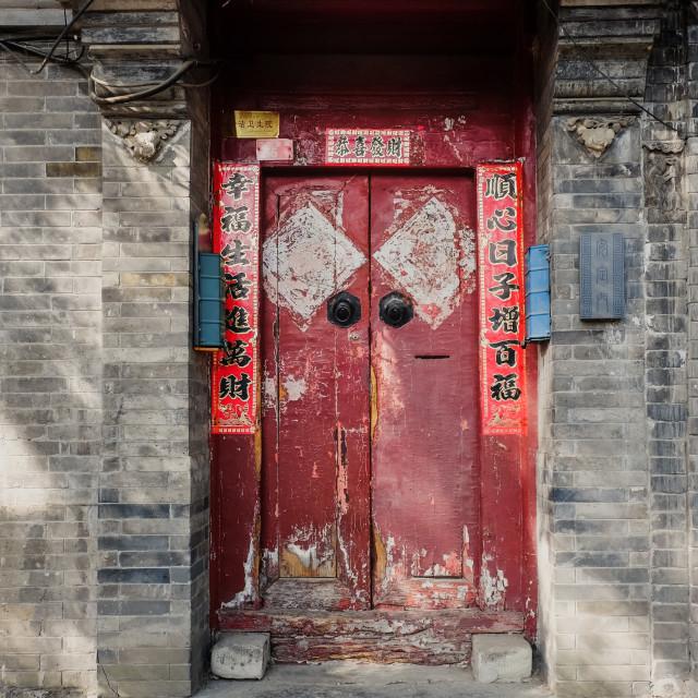 """""""Old Door. Beijing Hutong."""" stock image"""