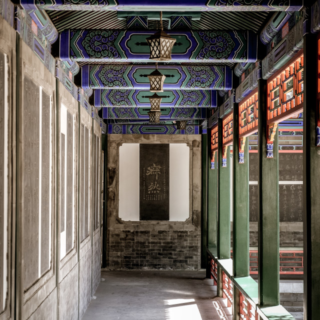 """Oriental Hallway in the Dabei Buddhist Temple"" stock image"