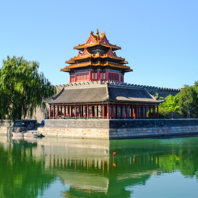 """Forbidden City Watchtower"" stock image"