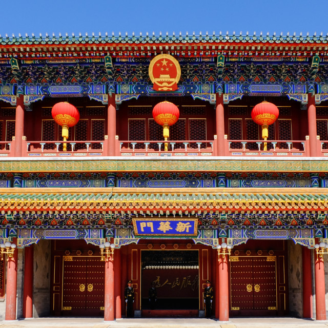 """Gate of New China"" stock image"