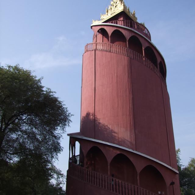 """Lookout Tower, Mya Nan Son Kyaw Palace"" stock image"