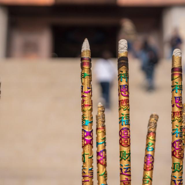 """Incense burner at temple at Laoshan near Qingdao"" stock image"