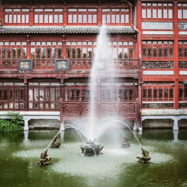 """Yu Garden"" stock image"