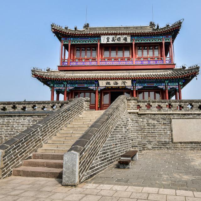 """Chenghai Pavilion"" stock image"
