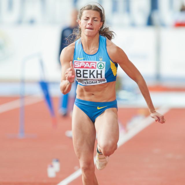 """European Championships Athletics 2016"" stock image"