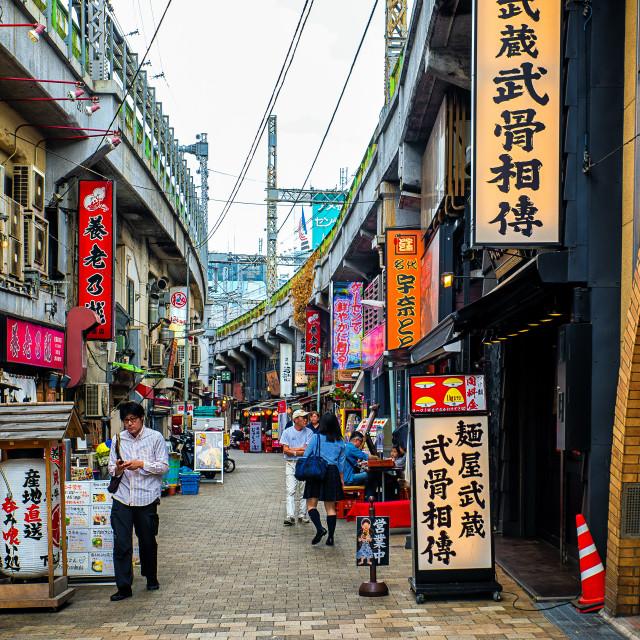 """Tokyo street"" stock image"