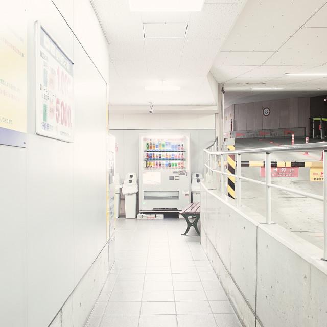 """Japan Vending Machine 03"" stock image"