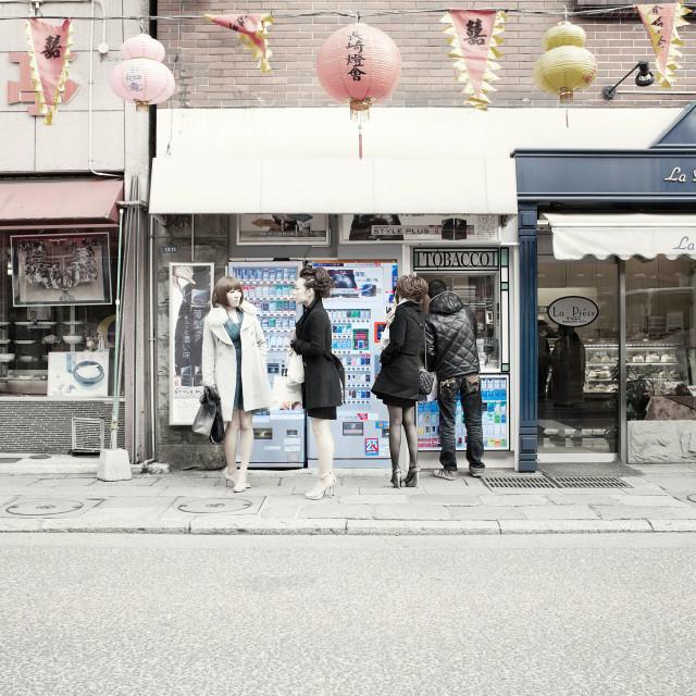 """Japan Vending Machine 05"" stock image"