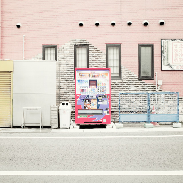 """Japan Vending Machine 04"" stock image"