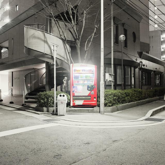 """Japan Vending Machine 02"" stock image"