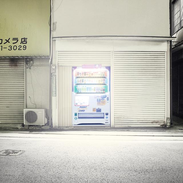 """Japan Vending Machine 01"" stock image"