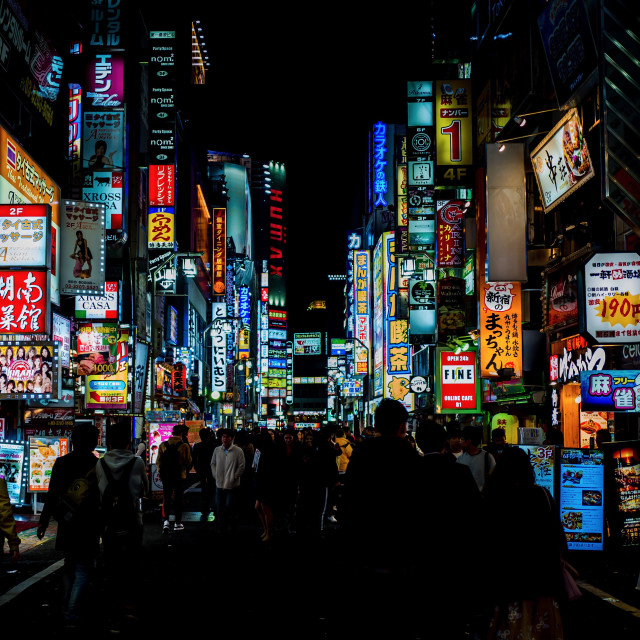 """Tokyo neon"" stock image"