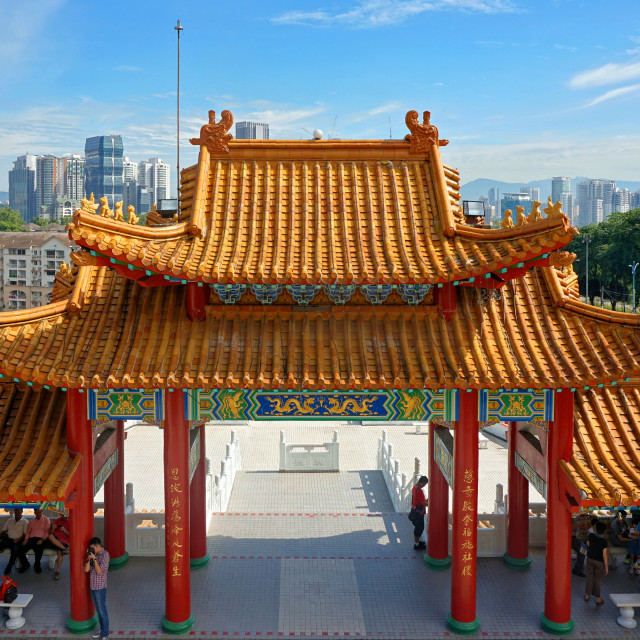"""Thean Hou Temple"" stock image"