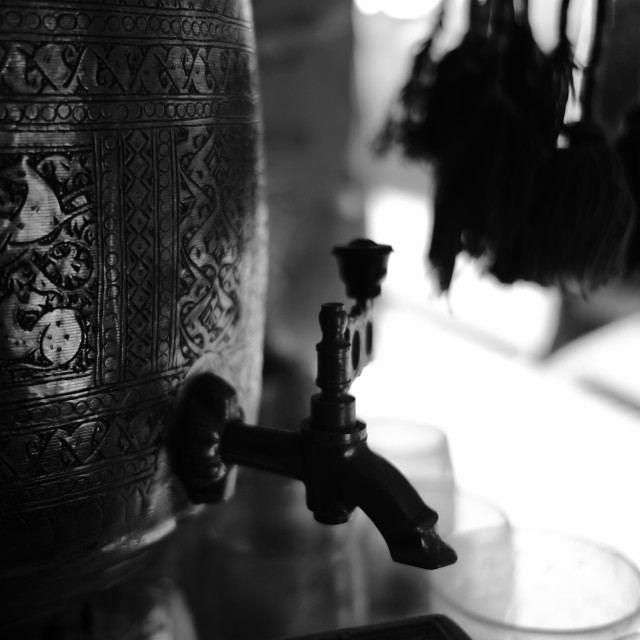 """The Tea Urn"" stock image"