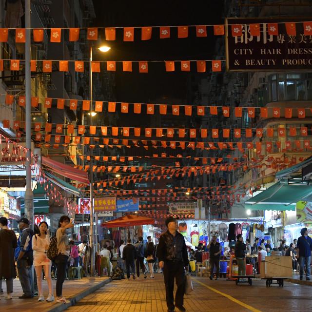 """A night in Mong Kok Hong Kong"" stock image"