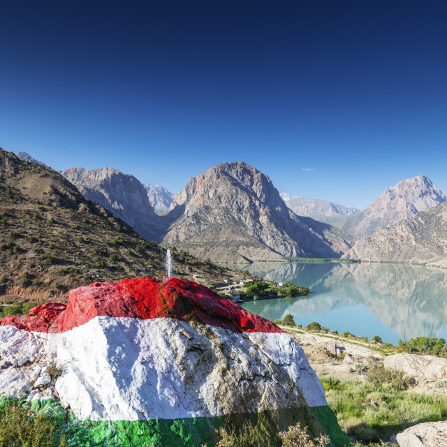 """Central Asia, Tajikistan, Fan mountains, Iskanderkul lake, a large rock..."" stock image"